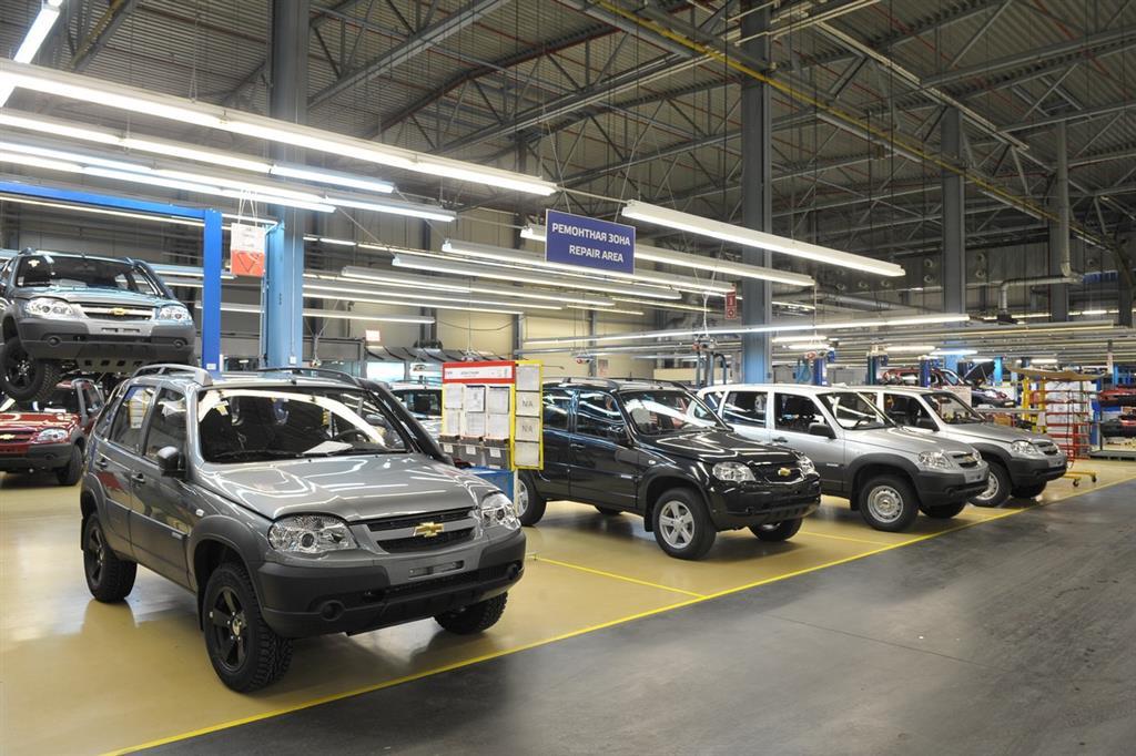General Motors rút khỏi liên doanh với AvtoVAZ