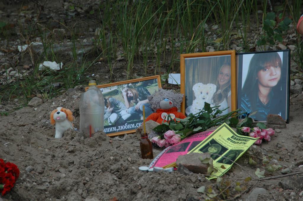 фото погибших девушек