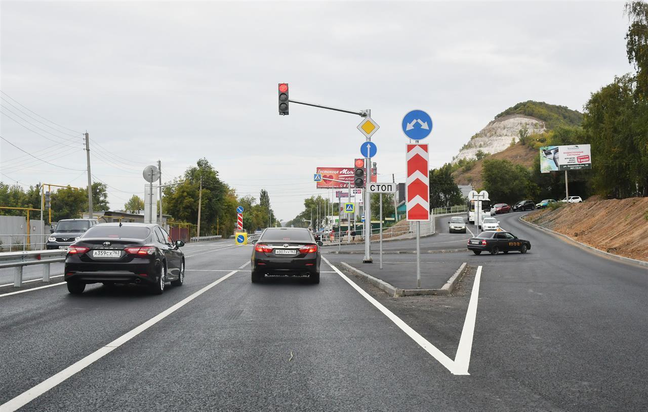 Дорожное строительство в Поволжье