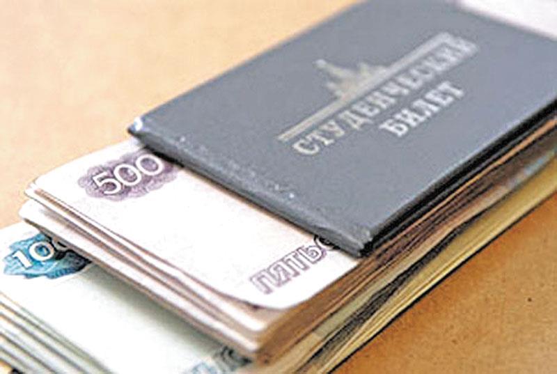 Как взять кредит на учебу студенту