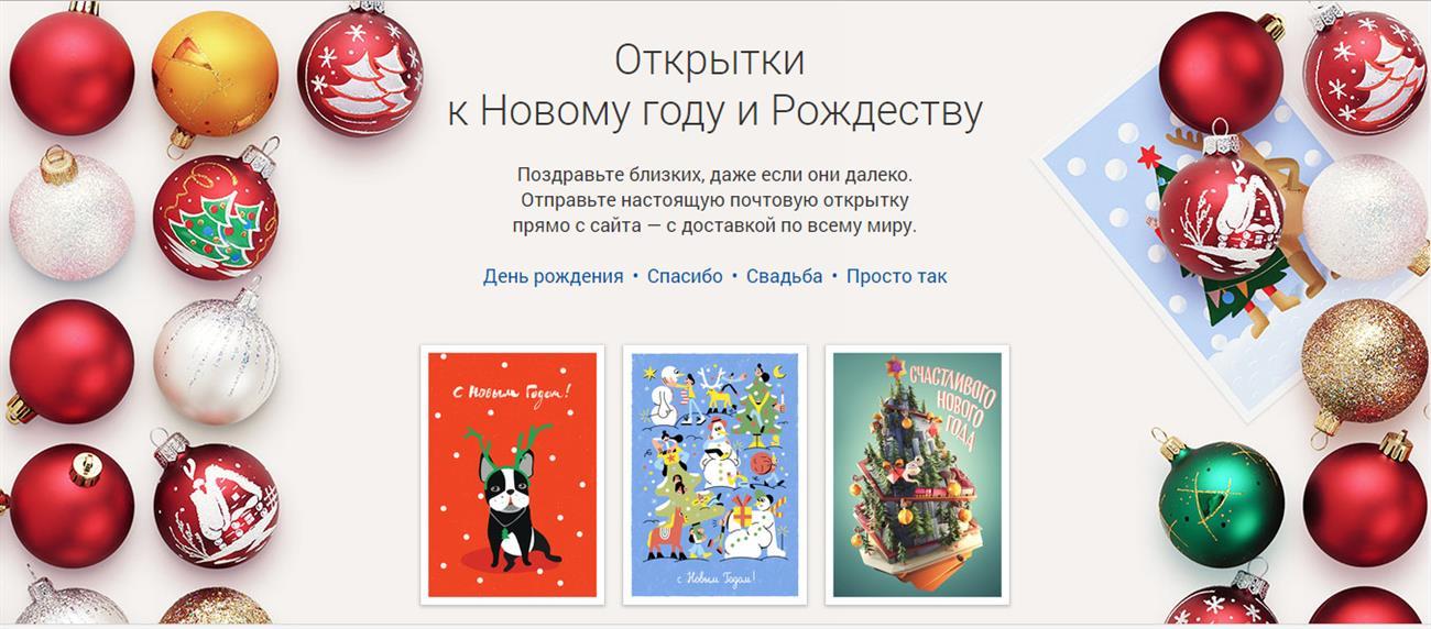 Почтальон печкин сценка на новый год ними
