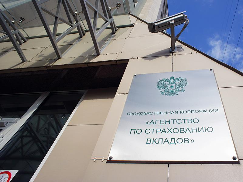 Банк вкб кредит волгоград