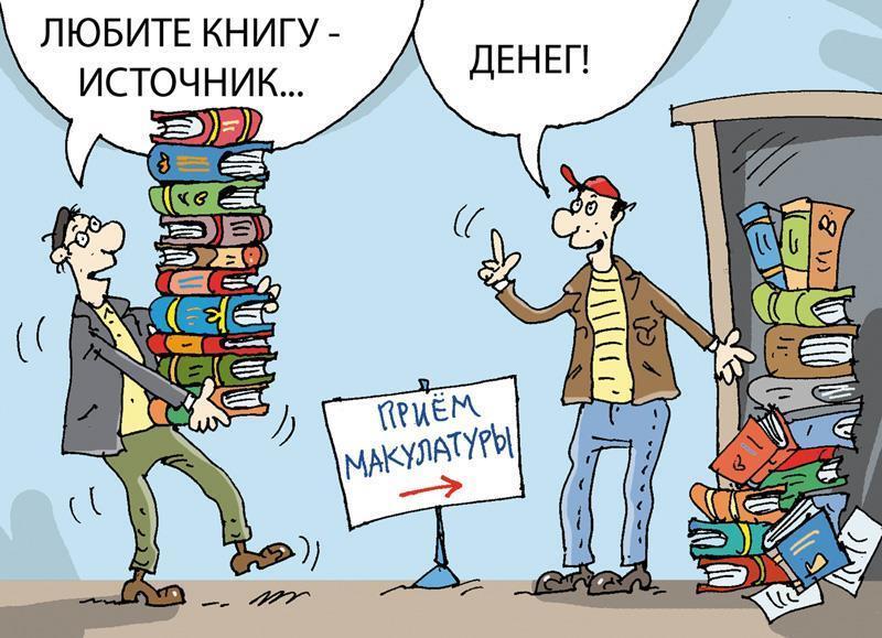 Макулатура цены в самаре июль 2011 год пункты приема макулатуры липецк