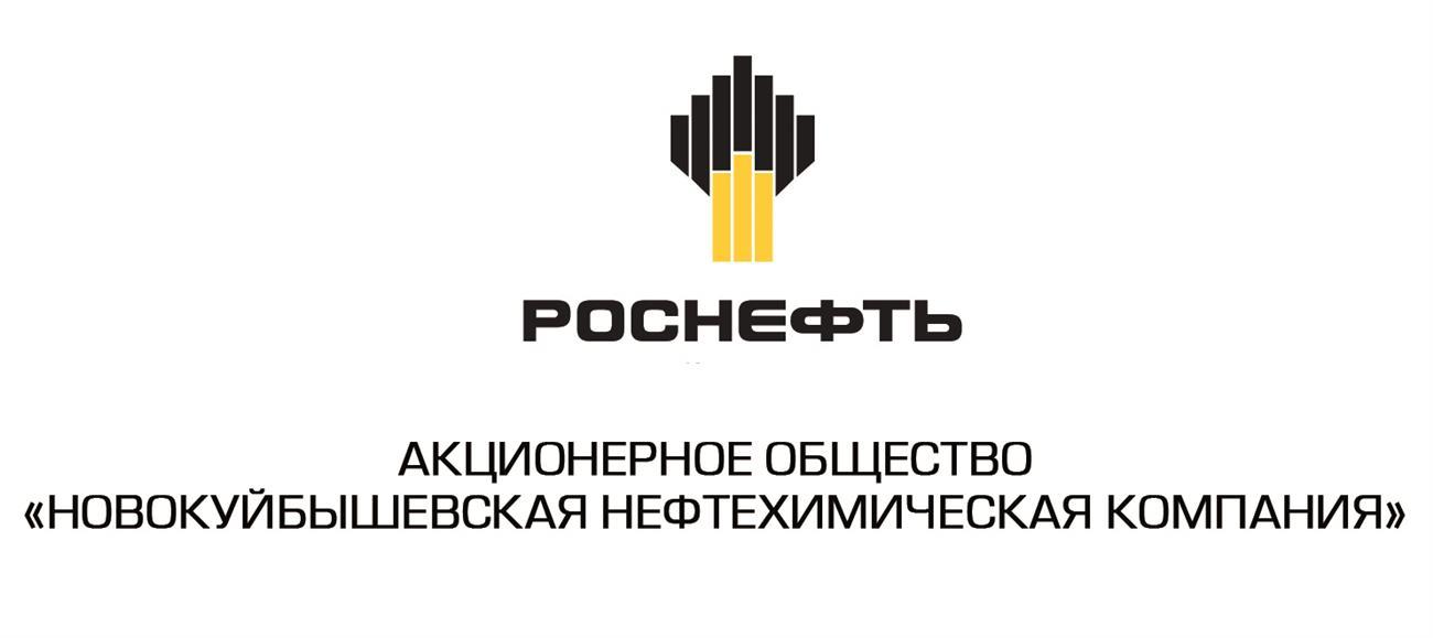 Официальный сайт ненецкой нефтяной компании помощь продвижении сайта