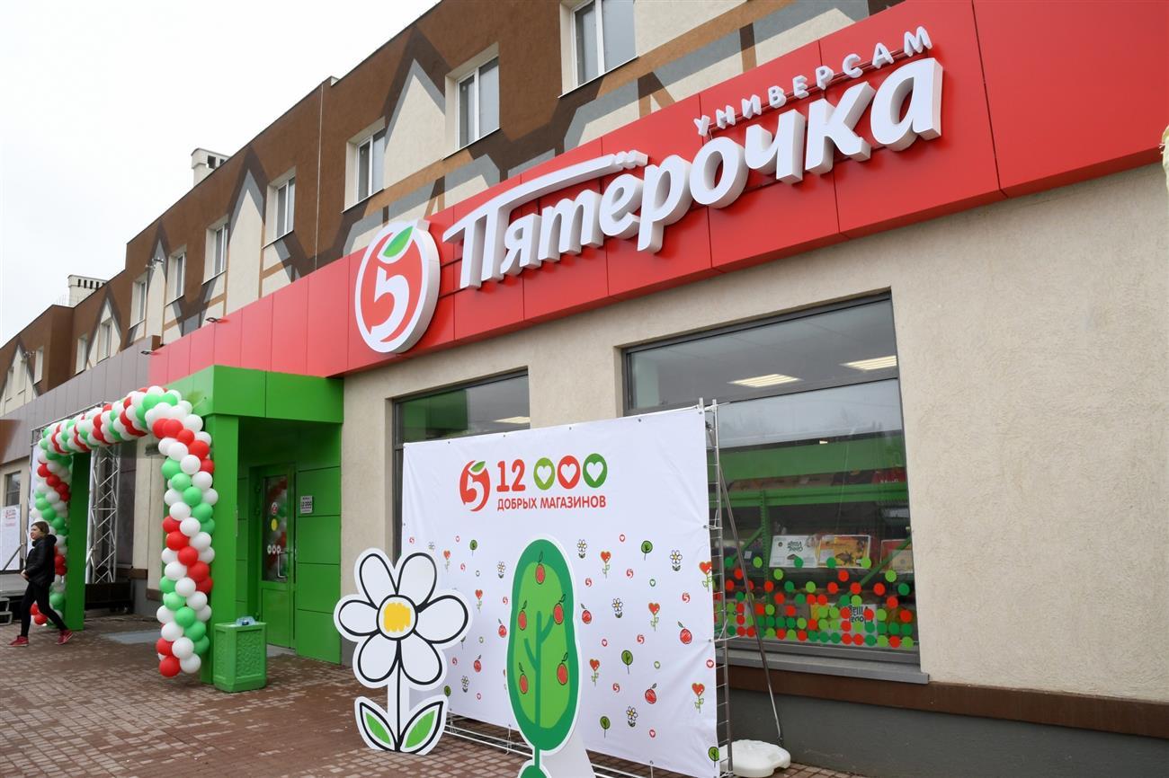 "Картинки по запросу ""магазин пятерочка"""