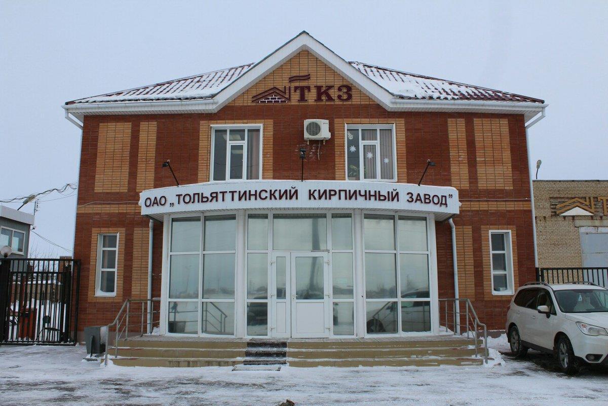 Рабочие Тольяттинского кирпичного завода начали забастовку