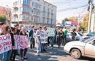 Обманутые дольщики перекрыли ул. Куйбышева