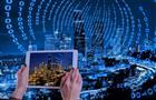 """""""Умный город"""" на Волге: какие smart-технологии внедряют в ПФО"""