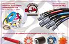 Гидравлика 24 производит изделия для станков и техники