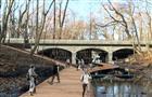 Самарские архитекторы выиграли конкурс на благоустройство Паркового ручья в Калининграде