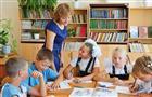 Работать в сфере образования стало почетно и престижно