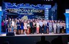 """В """"Звезде"""" стартуют игры официальных лиг КВН"""