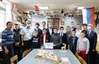 Школьники из Кинель-Черкасс выиграли всероссийский конкурс технологических кружков