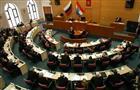Проект бюджета-2013 одобрен профильным комитетом губдумы