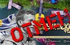 Грушинский фестиваль-2021 отменен из-за коронавируса