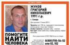 По факту исчезновения самарца Григория Жукова возбуждено уголовное дело