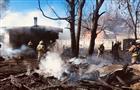 В Зубчаниновке горел частный дом