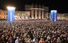 Фестиваль болельщиков в Самаре продолжит работу 10 июля