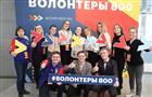 В Нижнем Новгороде запустили волонтерскую программу 800-летия города