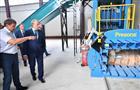 В Заводском районе Саратова начал работать современный мусоросортировочный комплекс