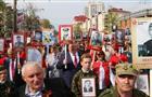 """В Саранске в шествии """"Бессмертного полка"""" приняли участие 30 тыс. человек"""