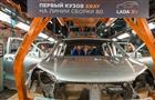 Пилотный кузов Lada Xray встал на главный конвейер АвтоВАЗа