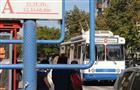 В Самаре изменится схема движения троллейбусов