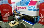 В Самаре спортивные добровольцы показали свое «пылающее сердце» и сдали кровь