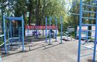 Специализированная площадка для сдачи норм ГТО в пос. Мехзавод