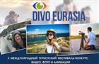 """Фестиваль """"Диво Евразии"""" соберет именитых гостей совсего мира"""