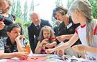 Самарская губерния отметила Международный день защиты детей