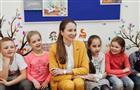 """Жители района """"Кошелев"""" изучают английский сдетства"""