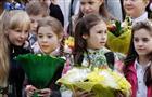 В России предложили заморозить цены на цветы перед началом учебного года