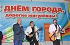 Николай Меркушкин поздравил жигулевцев с Днем города