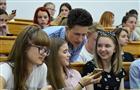 Губернатор подписал постановление о выплате субсидии в 10 тыс. руб. новоиспеченным студентам региона