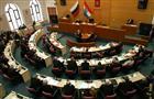 Поправки в областной бюджет составят более 3 млрд рублей