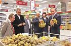 В Сызрани открылась первая «Пятерочка — Макси»