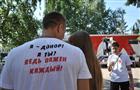 В Самаре отметили Всемирный день донора