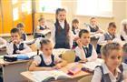 Проблему переполненности школ могут решить пристрои