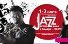 Календарная весна в Самаре начнется с джаза