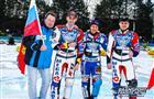 Тольяттинские мотогонщики стали лучшими на чемпионате мира в Берлине