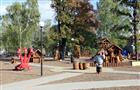 В Первомайске благоустроили центр города