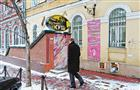 Самарские кафе часто становятся местами конфликтов
