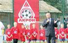 В Новосемейкино построили новый стадион для мини-футбола