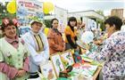 Всероссийский день библиотек в столице губернии отметили с большим размахом