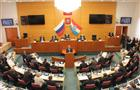 Облправительство отчиталось перед депутатами