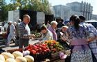 Сельскохозяйственная ярмарка на пл. Куйбышева пройдет с 26 августа по 20 ноября
