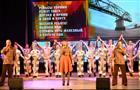 """Форум """"Мы вместе! Мы за Россию"""" пройдет в Отрадном"""