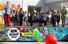 ВПортпоселке Тольятти открылась школа нового поколения