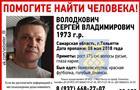 В Тольятти ищут мужчину, который пропал после выхода из больницы три дня назад